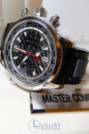 Jaeger LeCoultre Extreme World Chronograph Carbon Fiber Limited Edition