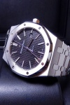 Audemars Piguet Royal Oak Steel Bracelet 41